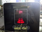 ningbopoint_aql_inspection_obogrevatel_heater_china08