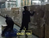 ningbopoint_aql_inspection_iron_ytyug_china02