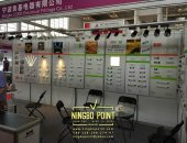 china_light_fair_led_driver_lamp16