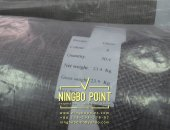 china_inspection_textile_fabric08